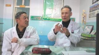"""中国非物质文化遗产——著名老中医严浩翔的""""埋丹移毒疗法"""""""
