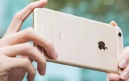 IPhone6s大规模异常关机 上海消保委:敦促苹果公司查明原因