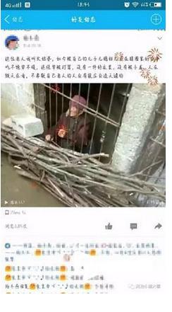 """广西夫妻将92岁老母""""当猪养"""" 被调查竟称是其自愿"""