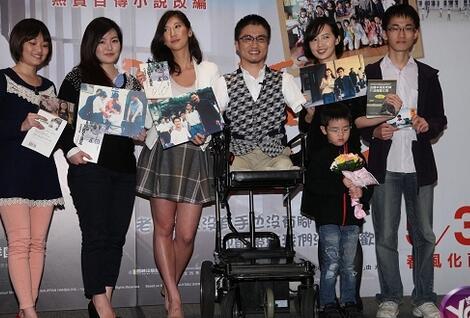日本残疾作家决定再战政坛 曾因出轨50人被取消议员资格
