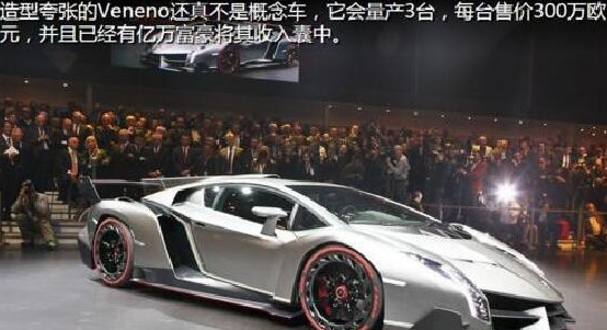 身价2.5亿王俊凯也想买兰博基尼毒药? 这就搞笑了