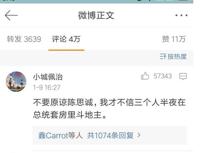 佟丽娅微博只发七个字 看了让网友心疼不已