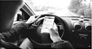 美女出车祸身亡手里还攥着手机    车祸原因竟然是?!