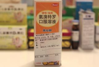为孩子选止咳药只是第一步,不正确的用药方法也该警惕