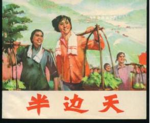 """中国老话""""妇女能顶半边天""""  如今却在美国火了!"""
