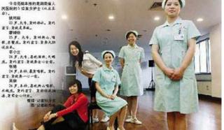 医院为11名漂亮女护士征婚  52名男子迅速前来排队