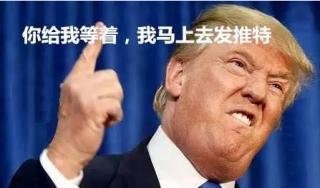 美国律师友情提醒:中国游客入境前最好把微信卸了否则……