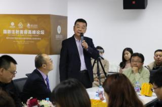 京城医美大咖齐聚瑞妍茗医,研讨2017年行业趋势