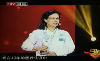 """北京国丹白癜风医院院长""""诚信北京""""315晚会"""