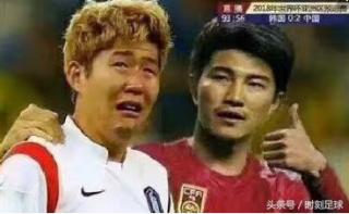 9张图让你看出中韩足球差距!  国足赢了比赛也赢了风度