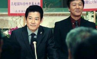 """""""鬼子专业户""""的他竟真是日本人,还娶了重庆姑娘,孩子入了中国籍"""
