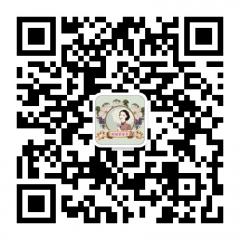 国药准字一代宗师附桂紫金膏,2000万女性信赖