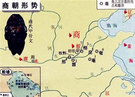 这个中国最神秘朝代存在了1600年 但是世界都不承认其存在过