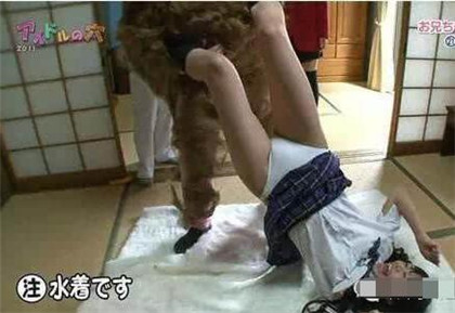 扒一扒日本变态综艺节目:父亲靠摸胸认女儿