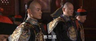 这个皇帝是历史上唯一一位主动申请改姓的人,曾经三度让位!