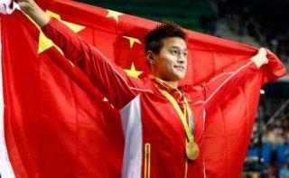 姚明身家22亿,李娜6年前年收入1亿,自由泳冠军孙杨一年才挣7千万?
