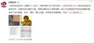 郭敬明要把《悲伤逆流成河》搬进银屏了,郭敬明、于正和南派三叔连续扎心,网友:气炸!