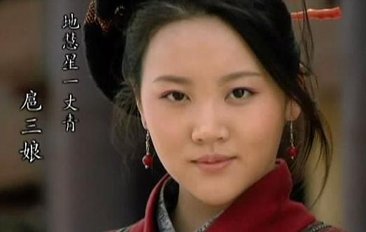 宋江真的像书中说的那样是不近女色的好汉吗?
