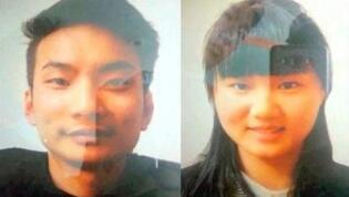 IS称杀害2名中国公民   外交部连夜回应!