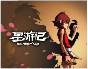 谁说中国动漫差,配音差?这部动画就能为国产漫画正名!