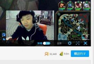 16岁少年辍学在家靠打游戏年薪百万,专家被网友评价:是眼红了吧?