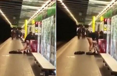 情侣火车站赤裸下身上演活春宫 全然不在乎路人围观