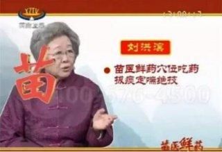 """中国广告界的""""四大神医"""",撑起广告界的""""半壁江山"""",他们是如何表演?"""
