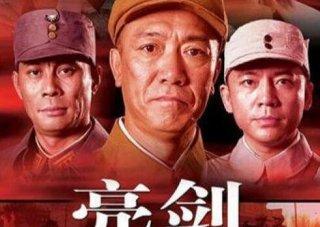 湖南台翻拍《亮剑》,清一色小鲜肉主演,网友:不作不会死!