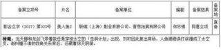 《美人鱼2》即将开拍,男主角或是吴亦凡,女主角赵丽颖呼声最高!