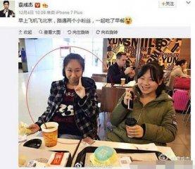 虹桥一姐出名至韩国,网友:王心遴发言果然是不需要大脑
