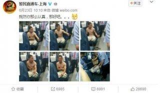 """警察火车上抓嫌犯,嫌犯好像是""""武林高手""""?"""
