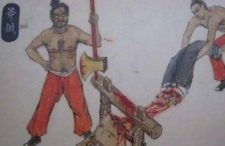 史上最恐怖的刑罚:剥皮、刺刑残忍至极 看完想吐