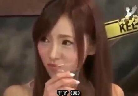 日本成人综艺真变态!竟往女生杯子里加强力春药!