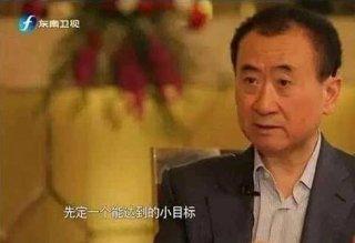王思聪谈接班万达:不一定会接班,如果没能力会选择做自己的事情!