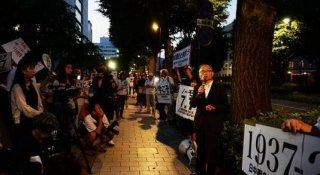 """东京市民集会纪念""""七七事变""""80周年 可笑蔡英文还在抱大腿"""