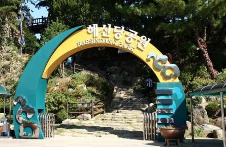 带你领略韩国的性文化公园 吸引很多女香客前来敬拜男性生殖器