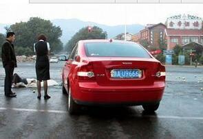 大部分人都忽略了这个标志,让车主多赔9万元!