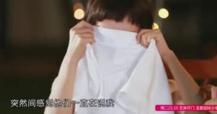 吴昕被某艺人粉丝追着攻击,节目现场痛哭飙泪