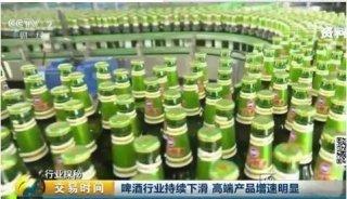 """国内啤酒销量""""25连跌"""",啤酒为啥卖不动了?"""