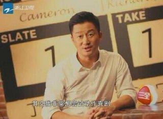 扎心了老铁!号称男神收割机的贾玲遭吴京拒绝,现场满脸尴尬!