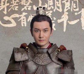 《琅琊榜2》黄晓明剧照曝光,网友:这演技还想逆袭胡歌?