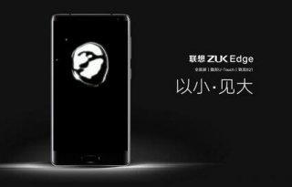 """联想旗下又一手机品牌消失,标志着杨元庆兑现""""承诺""""的开始?"""