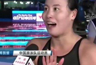 傅园慧成绩奇差无缘决赛最可怕的是心态,赛后采访疑似爆粗口!
