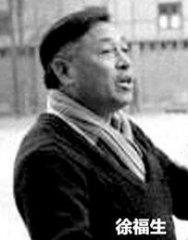 悲剧!足球操中国的一个笑话,而它的发明者去被当街打死!