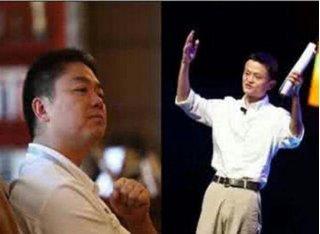 马云刘强东又互怼,不过这次刘强东有点尴尬!