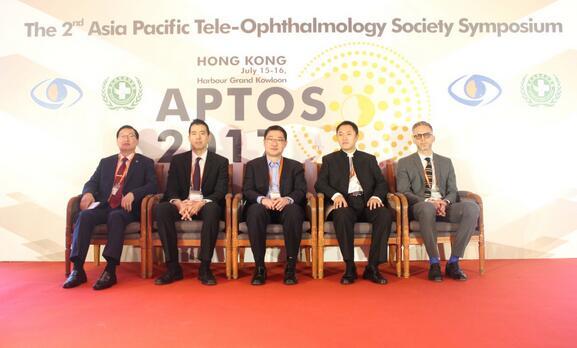 突破性的眼科人工智能亮相亚太远程眼科学会第二届年会