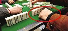 女子打麻将出千被抓 这技术惊了