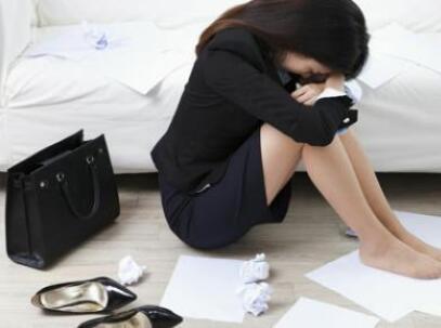 工作压力大会给职场女性多大危害