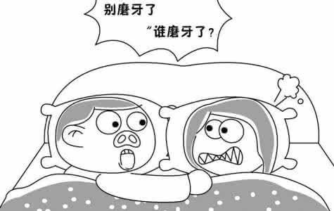 为什么有的人晚上睡觉会磨牙