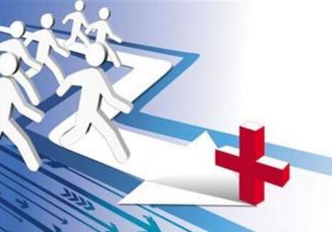 《北京市城乡居民基本医疗保险办法》正式发布 住院最高报销比例达80%